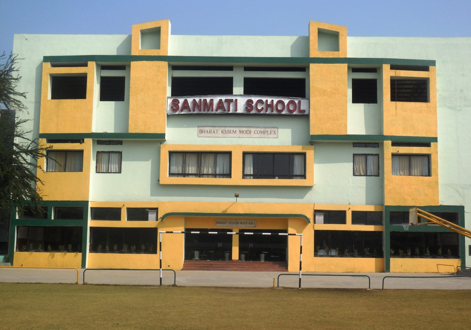 Sanmati Higher Secondary School, Indore